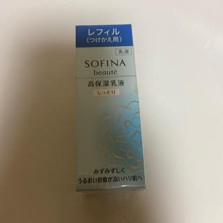 SOFINA - 新品 ソフィーナボーテ 高保湿乳液(美白) とてもしっとり つけかえ(60g)