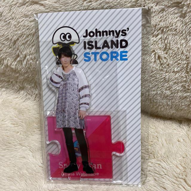Johnny's(ジャニーズ)のSnow Man 渡辺翔太 アクリルスタンド  エンタメ/ホビーのタレントグッズ(アイドルグッズ)の商品写真