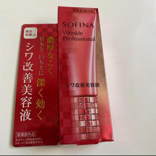 SOFINA - ソフィーナ リフトプロフェッショナル シワ改善美容液 20g