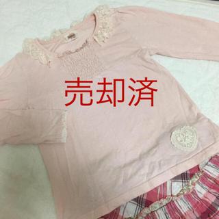 スーリー(Souris)の【中古】スーリートップス セット(Tシャツ/カットソー)