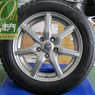 ニッサン(日産)のヨコハマ Millous(ミルアス) KI 4本セット(タイヤ・ホイールセット)