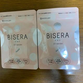 BISERA ビセラ 2袋set(ダイエット食品)