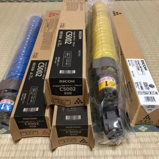 リコー(RICOH)の【まとめ売り】 RICOH imagio MP PトナーC5002 C3300(OA機器)
