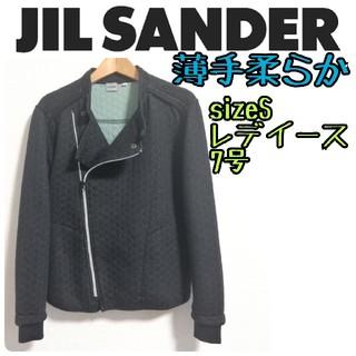 ジルサンダー(Jil Sander)の美品 国内正規品 ジル・サンダー 柔らか 薄手 ライダース ジャケット S 黒(ブルゾン)
