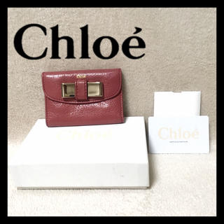 Chloe - Chloe  クロエ 大人気シリーズ ミニ財布