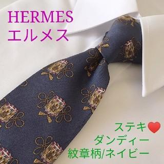 Hermes - 【期間 セール1品】♥ステキ HERMES エルメス 高級シルク ネイビー 紋章