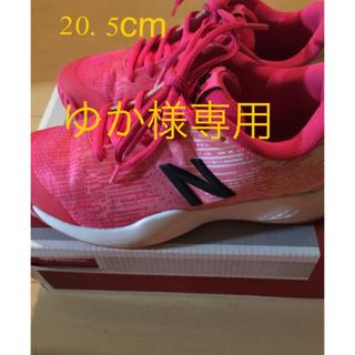 ニューバランス(New Balance)のニューバランステニスシューズ☆ 20.5cm(シューズ)