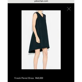BARNEYS NEW YORK - YOKO CHAN・Vneck Flared Dress