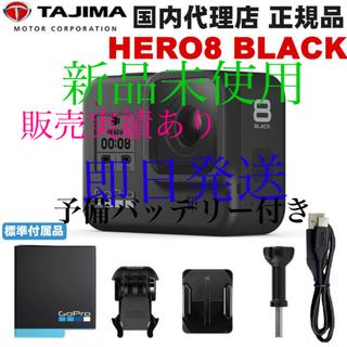 ゴープロ(GoPro)のGoPro HERO8 BLACK ゴープロ 8 ブラック 正規品(ビデオカメラ)