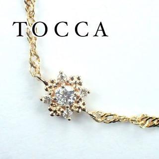 TOCCA - TOCCA JEWEL K10YG ダイヤ 0.06 ブレスレット オンワード