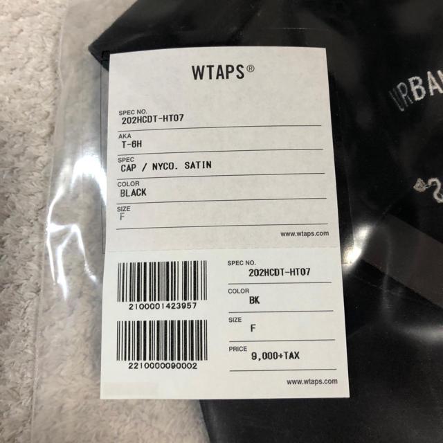 W)taps(ダブルタップス)のWTAPS  T-6H 03 / CAP. NYCO. SATIN メンズの帽子(キャップ)の商品写真