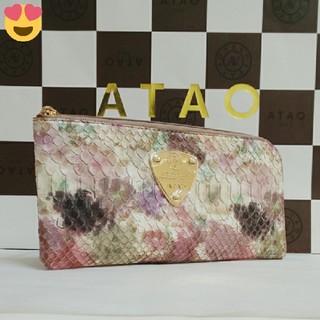 アタオ(ATAO)の《新品》アタオ パイソン アスティ (本体のみ)(財布)