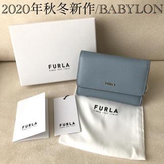 Furla - 付属品全てあり新品★FURLA 2020年秋冬新作 三つ折り財布 バビロン