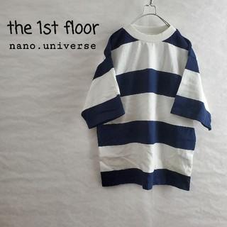 ナノユニバース(nano・universe)のナノ・ユニバース 太ボーダー ビックシルエット(Tシャツ(半袖/袖なし))