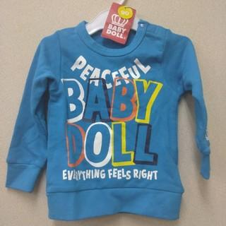 ベビードール(BABYDOLL)の新品 タグ付き ベビードール トレーナー 青 ブルー キッズ ベビー服 90(Tシャツ/カットソー)