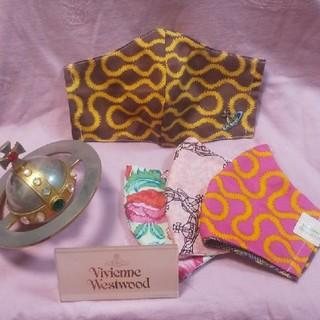 ヴィヴィアンウエストウッド(Vivienne Westwood)のオーブ刺繍 人気のスクイグル ハンカチ インナーマスク ヴィヴィアン(その他)