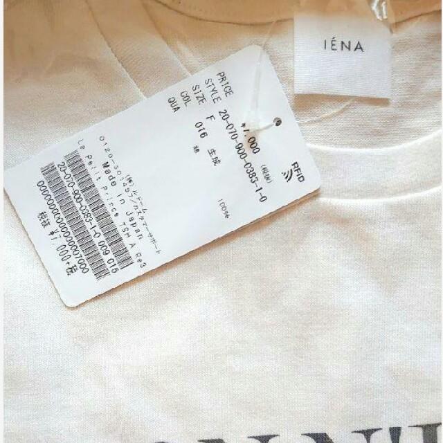 IENA(イエナ)のIENA Le Petit Prince ロゴTシャツ A◆ レディースのトップス(Tシャツ(半袖/袖なし))の商品写真