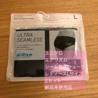 UNIQLO - ユニクロエアリズムシームレスショーツヒップハング黒ブラック新品未使用レディースL