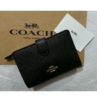 COACH - コーチ2つ折り財布  定番の1番人気❗ ブラック