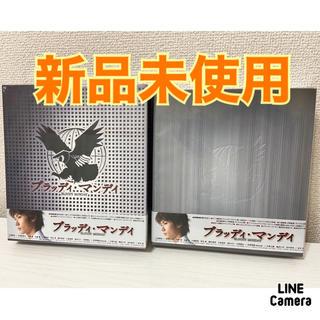 【新品】『ブラッディマンデイ DVD-BOX Ⅰ&II』2つセット