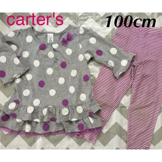 carter's - carter's  女の子 上下セット 100cm