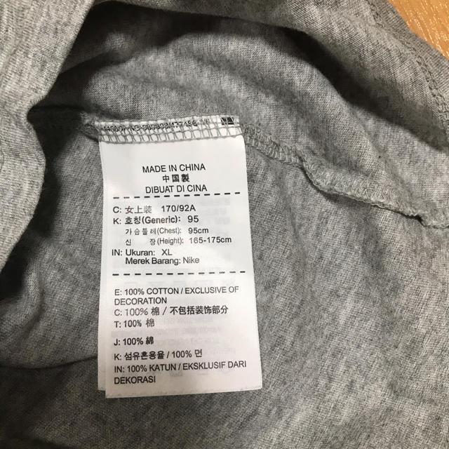 NIKE(ナイキ)のNIKE レディース XL レディースのトップス(Tシャツ(半袖/袖なし))の商品写真