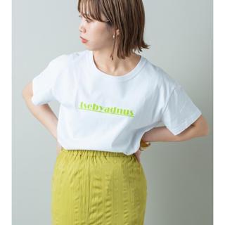 Kastane - kastane  フロッキー中ロゴ Tシャツ