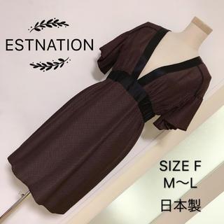 エストネーション(ESTNATION)のESTNATION ドレス ワンピース(ひざ丈ワンピース)