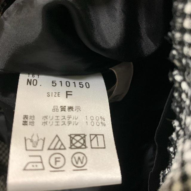 one after another NICE CLAUP(ワンアフターアナザーナイスクラップ)のNICE CLAUP ギンガムチェック フリル ショートパンツ レディースのパンツ(ショートパンツ)の商品写真