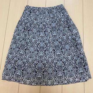 ニジュウサンク(23区)の【※9/30まで!】新品♡23区スカート(ひざ丈スカート)