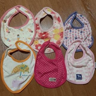 スタイ 6個セット まとめ売り 乳幼児 カラフル ピンク 花柄 よだれかけ