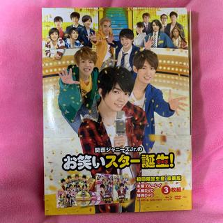 Johnny's - 「関西ジャニーズJrのお笑いスター誕生!豪華版(初回限定生産) Blu-ray」