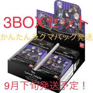 ディズニー(Disney)のツイステ メタルカード2 パックver. 3BOXセット(Box/デッキ/パック)
