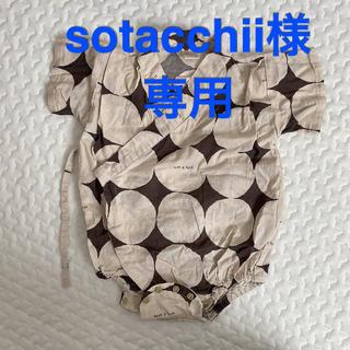 甚平ロンパース / ロンパース 計2枚(甚平/浴衣)