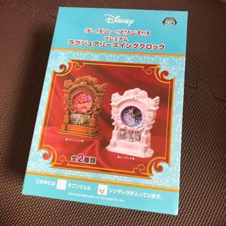 Disney - 新品未開封 ディズニー 置時計 シンデレラ ラグジュアリースイングクロック