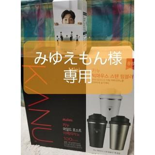 KANU カヌコーヒー アメリカーノ ミニ 100スティック