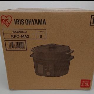 アイリスオーヤマ - アイリス電気圧力鍋 2.2L (KPC-MA2-B)