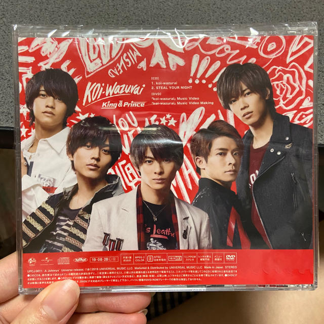 Johnny's(ジャニーズ)の本日限定価格♡koi-wazurai(初回限定盤A) キンプリ エンタメ/ホビーのCD(ポップス/ロック(邦楽))の商品写真