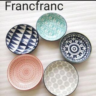 Francfranc - 【新品】フランフラン 小皿 豆皿セット