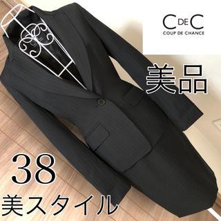 COUP DE CHANCE - 美品☆クードシャンス  ☆美スタイル☆スカート ジャケット スーツ☆38