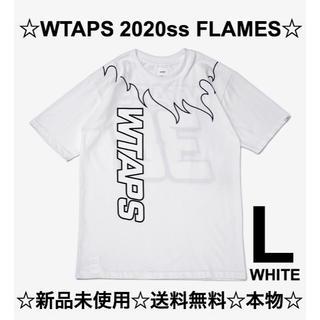W)taps - ☆即完☆新品☆送料無料☆WTAPS 2020ss☆FLAMES WHITE L