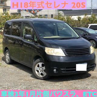 日産 - 車検3年1月31日☆18年式 セレナ 20S☆Bカメ☆片側パワスラ☆HDDナビ