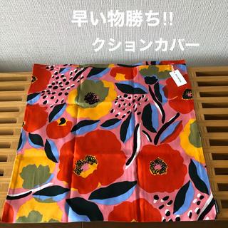 マリメッコ(marimekko)のマリメッコ Rosarium クッションカバー 50X50cm(クッションカバー)