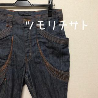 TSUMORI CHISATO - ツモリチサト サルエル テーパードパンツ