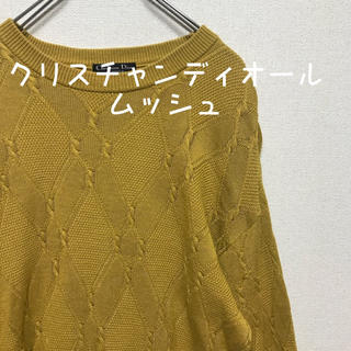 クリスチャンディオール(Christian Dior)のクリスチャンディオール ムッシュ ニット セーター(ニット/セーター)
