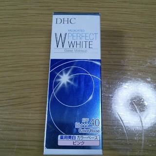 ディーエイチシー(DHC)のDHC  PWカラーベース ピンク(コントロールカラー)
