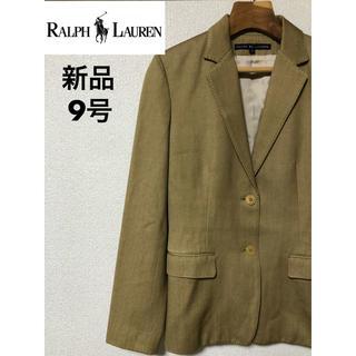 ラルフローレン(Ralph Lauren)の新品 ラルフローレン テーラードジャケット 9号 レディース(テーラードジャケット)