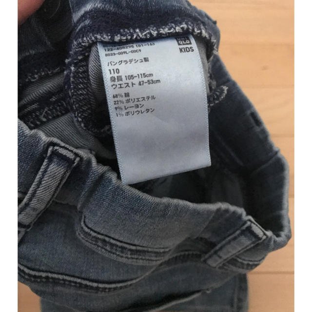 UNIQLO(ユニクロ)のUNIQLO パンツ 110 キッズ/ベビー/マタニティのキッズ服女の子用(90cm~)(パンツ/スパッツ)の商品写真