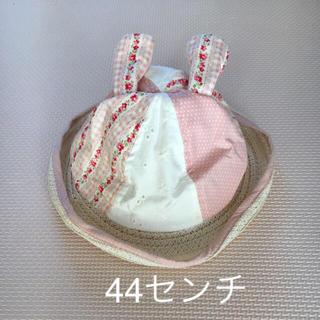 アカチャンホンポ(アカチャンホンポ)のベビー帽子 44センチ(帽子)