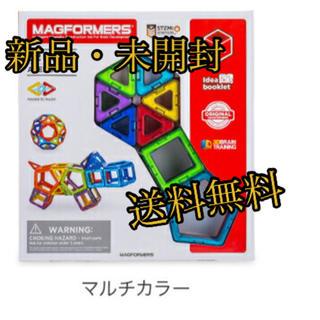 BorneLund - マグフォーマー 62ピース Magformers 知育玩具 ボーネルンド